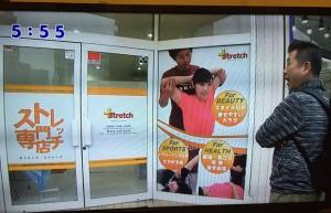 中京テレビ「アラカン」で紹介頂きました!!