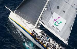 Rolex Sudney Hobart Yacht Race 2016に向けてサポートチーム(ベンガル7)の準備中!