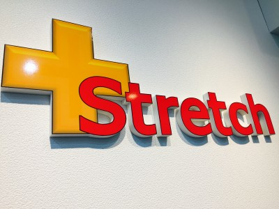 「名古屋のストレッチ専門店が急増!」各店舗の特徴を、まとめてみました。