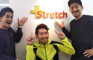 「ストレッチ専門店」ポジティブストレッチについて!