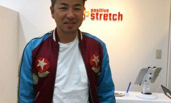 バスフィッシングプロ 奥田 学さん 51歳 腰痛が無くなりました
