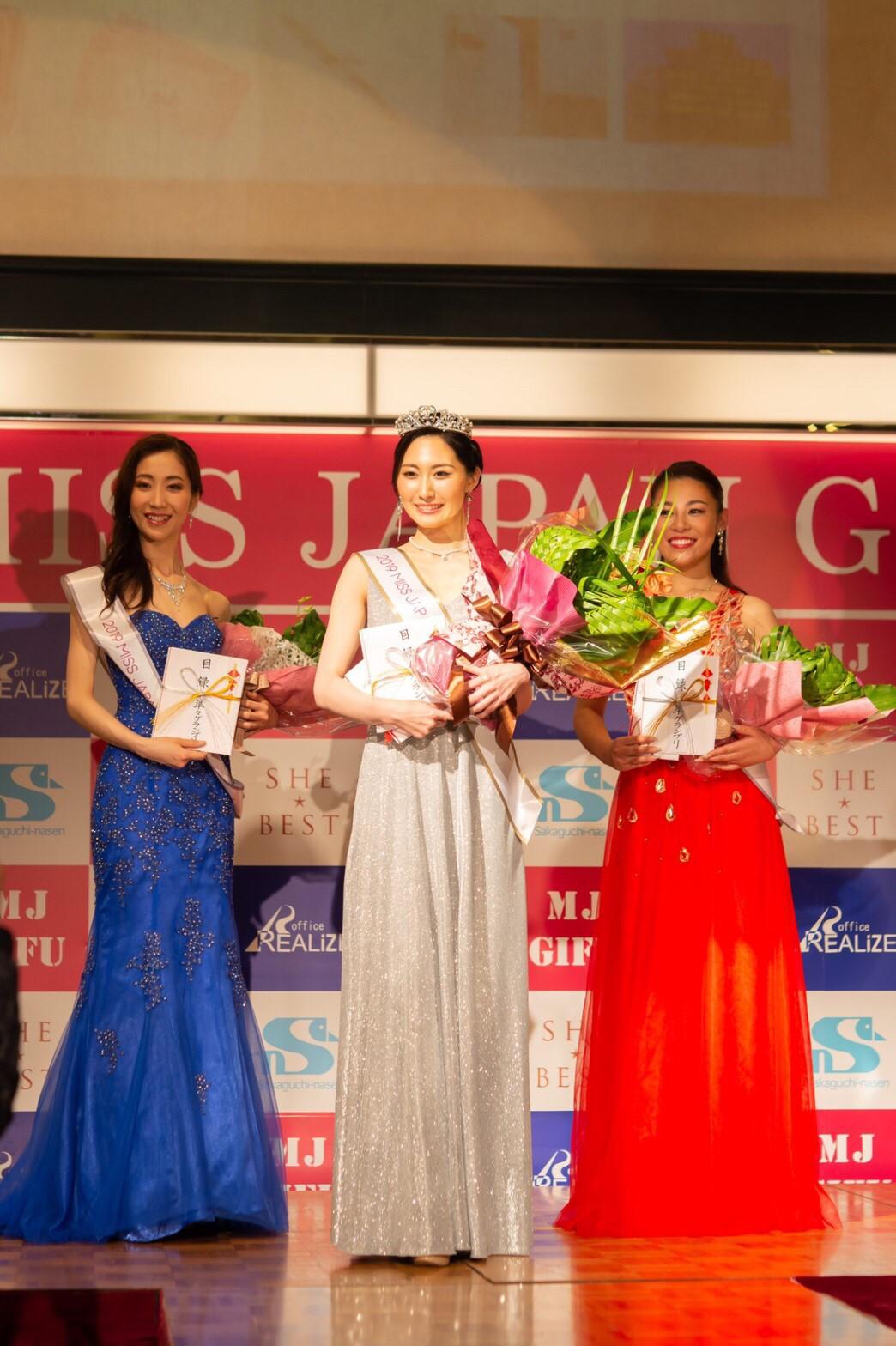 2019ミスジャパン岐阜大会グランプリに、大野彩さん選出!