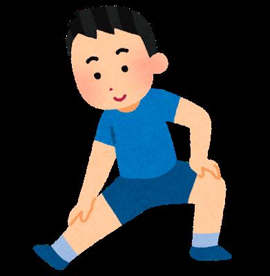 食事と運動の関係性!!