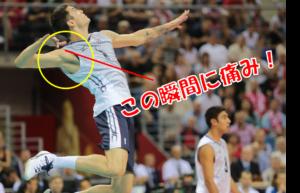 【肩の痛み】腱板損傷についてより細かく解説をします!